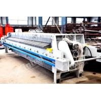Wholesale Press Filter from china suppliers