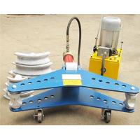 China Hydraulic Tools High quality tube bender m wholesale