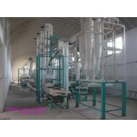 Wholesale Buckwheat Processing Plant (Processing Line) from china suppliers