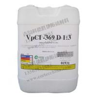 China Water-based VPCI Name:VpCI-369D 1:3 wholesale