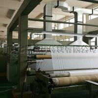 Buy cheap Polyester Mesh from wholesalers