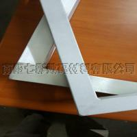 Buy cheap Aluminum Frame from wholesalers