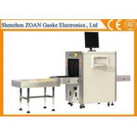 Buy cheap CCTV Airport Security X Ray Machine , Baggage Scanning Machine Adjustable Belt Speed from wholesalers