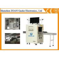 Buy cheap High Conveyor Speed X Ray Scanning Machine , Luggage X Ray Machine Dual View from wholesalers