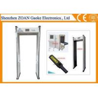 Wholesale Infrared Remote Control Full Body Metal Detectors , Multi Zone Metal Detector In Prison from china suppliers