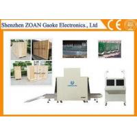 Buy cheap Multi - Energy Baggage Screening Machine , Cargo X Ray Machine Network Interface from wholesalers