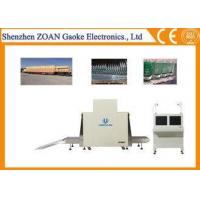 Buy cheap Hotel X Ray Luggage Machine , X Ray Inspection Machine 40AWG Wire Resolution from wholesalers
