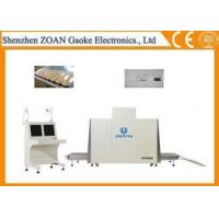 Buy cheap Subway Station X Ray Baggage Machine , Dual View X Ray Machine With TIP Function from wholesalers