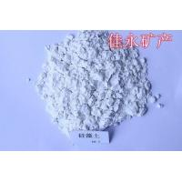 Wholesale Tourmaline Diatomaceous earth from china suppliers