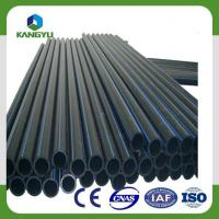 China Water And Gass PE Pipe wholesale