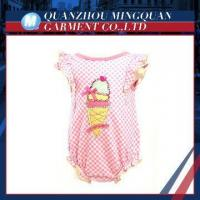 cute icecream 100% cotton baby clothing design