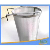 Stainless Steel Brewing Filters
