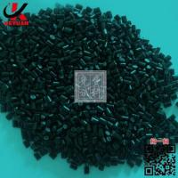 China Pom carbon grade wholesale