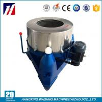 Industrial Commercial Laundry Centrifugal Dewatering Machine