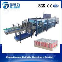 China China Factory Cost Industrial Film Pallet Shrink Wrapping Machine Manufacturers wholesale