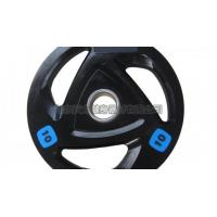 Wholesale Black Rubber Plate With Three Handles from china suppliers