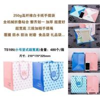 Wholesale Gift Box Item no:TH103-7 / TH102-7 from china suppliers