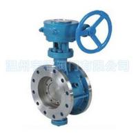 China Flange type multi level hard sealed butterfly valve wholesale