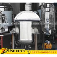 Stainless steel high shear emulsification tank vacuum emulsification tank homoge