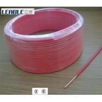 China Electrical Wire pink single core solid cable wholesale