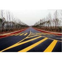 Wholesale Thermoplastic colorful road marking paint from china suppliers
