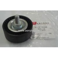China Tensioner ARQ-8211 wholesale