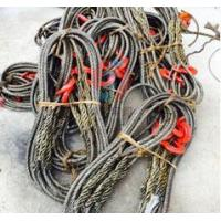 China Braided wire rope sling wholesale