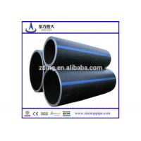 Wholesale Professional HDPE pipe suppliers from china suppliers
