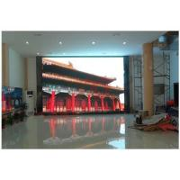 Wholesale Full Color Indoor P5 Led Billboard With High Brightness Indoor Fixed LED Display from china suppliers