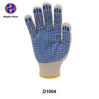 China Seamless Knitted Double Sides Non Slip PVC Dotted Cotton Gloves wholesale