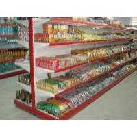 China Rack with back to back shelves wholesale