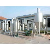 Wholesale Sawdust dryer from china suppliers