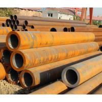 China ansi b 36.10/astm a106 gr b carbon steel seamless pipe wholesale