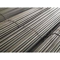 Buy cheap Alloy structure steels from wholesalers