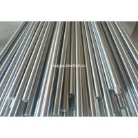 Buy cheap Bearing steel from wholesalers