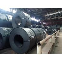 Buy cheap Low Alloy Structural Steel from wholesalers