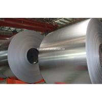 Buy cheap Steel Carbon / Alloy quality cold rolled 304 stainless steel coiled sheet from wholesalers