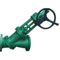 Buy cheap Y-type Electric Slurry Gate Valve from wholesalers
