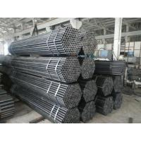 Buy cheap umco 50 alloy for Montagnes from wholesalers