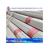 China Duplex Stainless Steel Pipe S31803 S32205 S32507 S32750 on sale