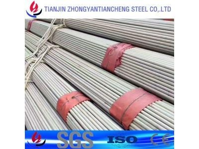 China Duplex Stainless Steel Pipe S31803 S32205 S32507 S32750