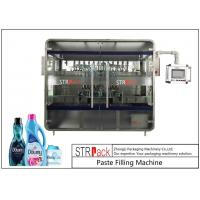 China PLC Inline 8 Heads Ointment Filling Machine For Shampoo / Shower Gel / Fabric Softener wholesale