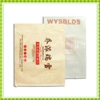 Buy cheap zip lock bag from wholesalers