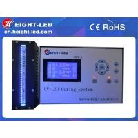 Buy cheap HTLD UV-LED Curing System UV-LED line curing system UV-LED line curing system from wholesalers