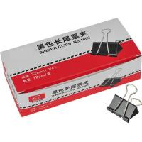 China Desk-top Stationery 1003 wholesale