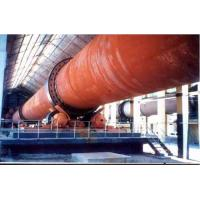 China Titanium Dioxide Rotary Kiln wholesale