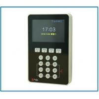 China POS Machine POS All In Machine wholesale