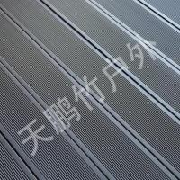 Buy cheap Dark Carbonized Bamboo Decking D3 from wholesalers