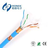 Buy cheap Lan Cable SFTP Cat6 Lan Cable from wholesalers