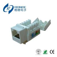 Buy cheap Module Cat5e Module from wholesalers